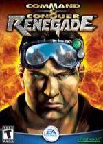 Command & Conquer: Renegade cover